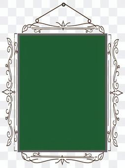 Vintage style frame vertical
