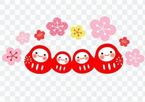 Darum的幸福的家庭