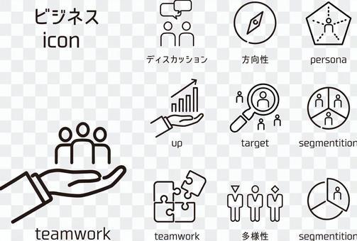 一組業務圖標