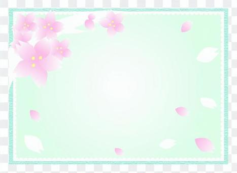 Sakura Template