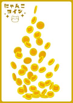 Nyanko coin 2(下落的硬幣)
