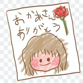 母親節送給孩子的漫畫插圖