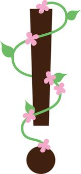 Flower letter alphabet