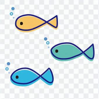 Small fish swimming