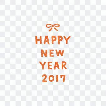 s02_happynewyear2017