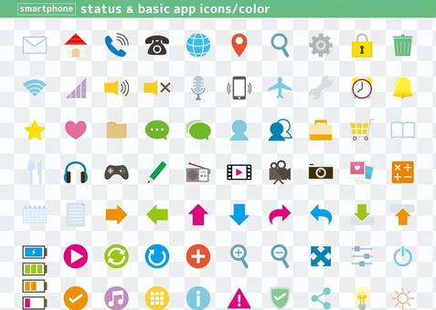 Smartphone status & app icon