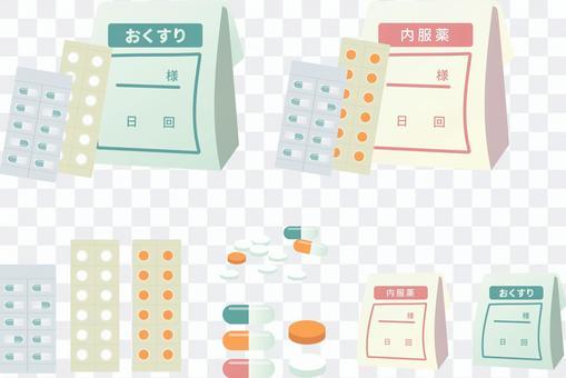 處方藥膠囊和平板電腦套裝