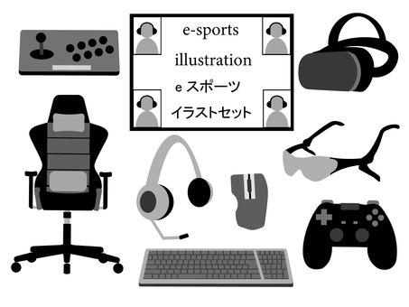 遊戲比賽電子競技插畫套裝1
