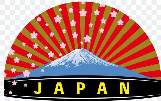 JAPAN 日本 マーク 富士山と桜