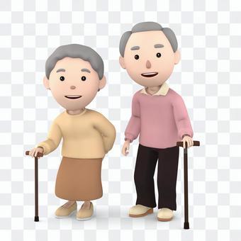 An elderly couple sticking a wand 04