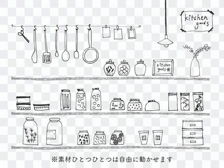 Handwritten kitchen goods 1