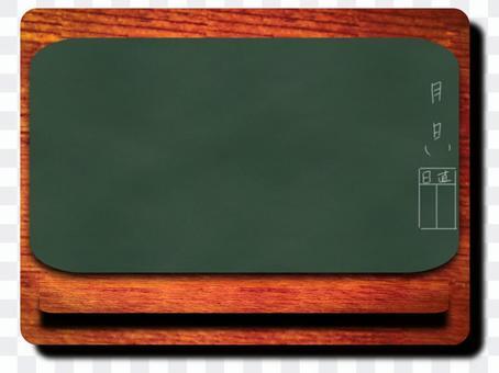 ナチュラル黒板