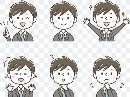 かわいい会社員男性の表情セット/手描き