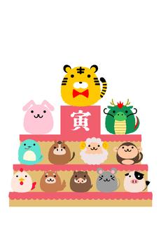 Koronto 生肖 Hinamatsuri Tiger 新年賀卡材料