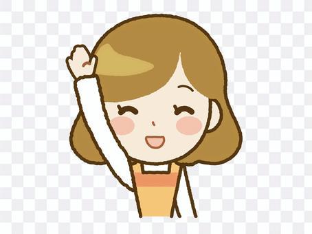 家庭主婦A-44舉起一隻手