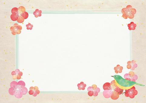Plum _ Pastel _ Japanese paper frame