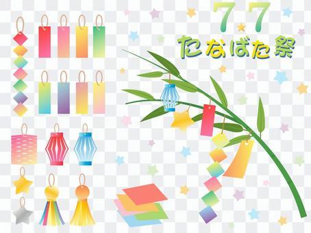Tanabata 5