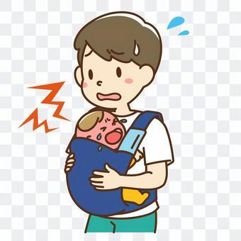 泣く赤ちゃんと困るお父さん