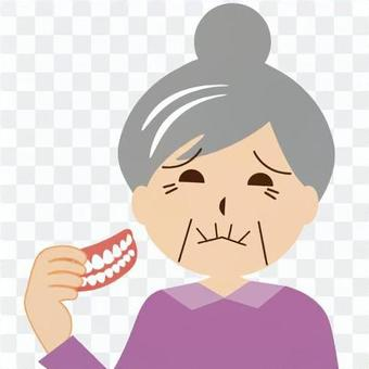 (老人系列)假牙老人