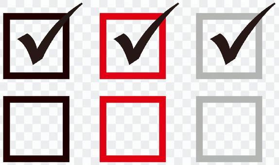 檢查點標記(使用示例)設置