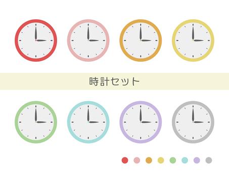 七彩手錶套裝(8色)