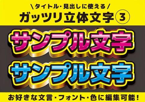 Gutsuri三維角色3