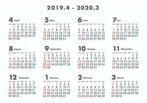 2019年4月的日曆