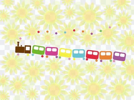 火車和向日葵2