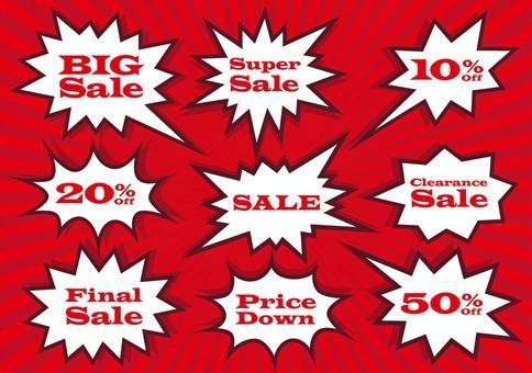 Bargain sale balloon set 03