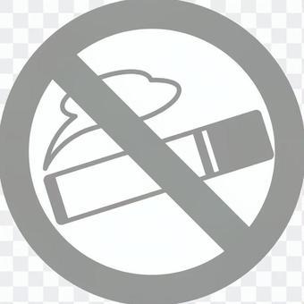 戒菸禁止吸煙第二部分