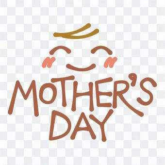 Mother's Day Smile Logo