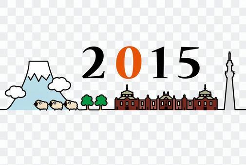 2015_ color