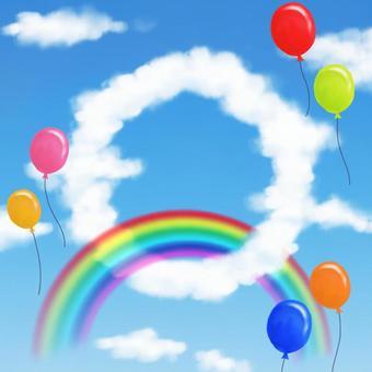 彩虹和氣球和雲