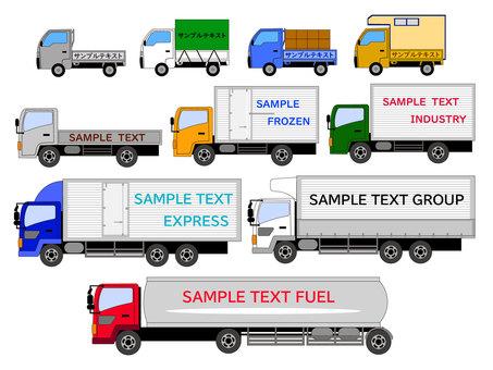 各種卡車貨車床架組 1