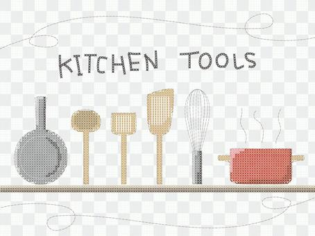 Cross stitch style kitchen tool
