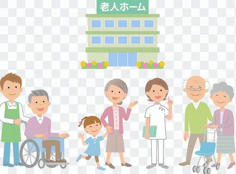 90530. Home for the elderly