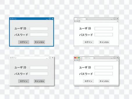 登錄屏幕插圖
