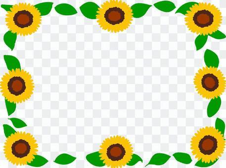 向日葵框②