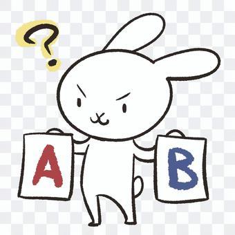 Rabbit to compare