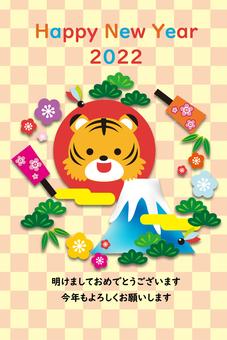 2022年新年賀卡明信片(豎版)