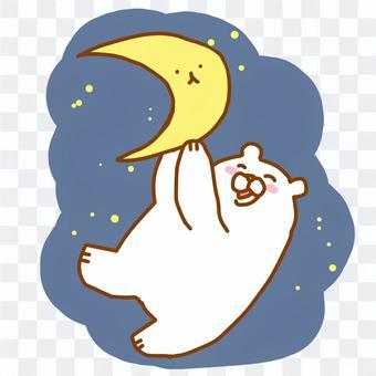 我抓到了一個新月