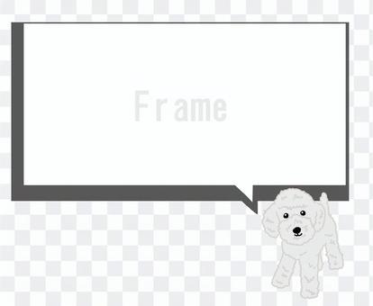 玩具貴賓犬框架
