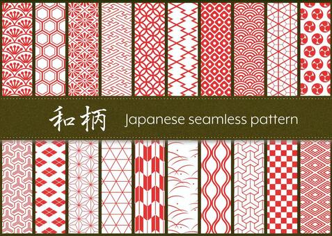 Japanese Pattern Seamless Pattern Set (Red)