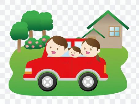 家人出门开车