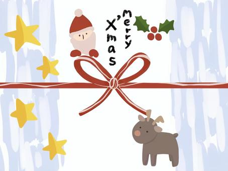 夜空のメリークリスマス熨斗・掛け紙