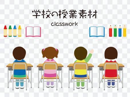接受学校课程的学生重新安排
