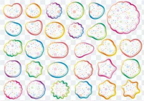 星型圖案漸變框架集