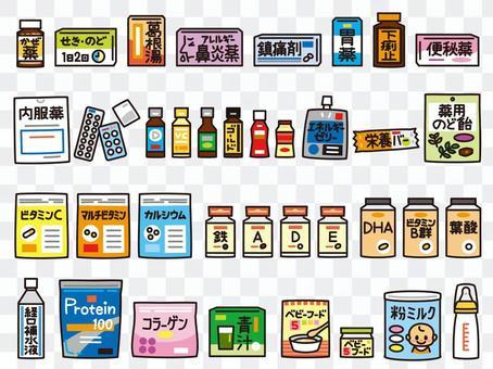 藥物補充保健食品
