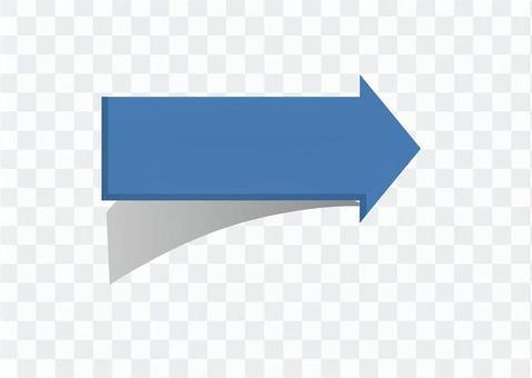 右矢印(青)