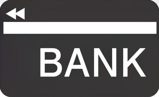 銀行卡/現金卡2